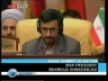 President Ahmadinejad - Speech at Doha Summit on Gaza - 16 Jan 2008 - English