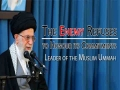 The Enemy Refuses to Honour its Commitments | Leader of the Muslim Ummah | Farsi sub English