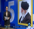 [2nd May 2016] Supporting Palestine symbolizes defending Islam: Ayatollah Khamenei | Press TV English