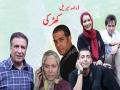 [Episode 09] Drama Serial Khirke - ڈرامہ سیریل کھڑکی | SaharTv - Urdu