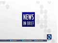 [3rd May 2016] News In Brief 02:30 GMT | Press TV English