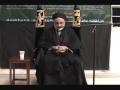 H.I. Muhammad Askari - Itaaet e Ilahi - Majlis 1 - Urdu