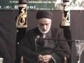 H.I. Muhammad Askari - Itaaet e Ilahi - Majlis 2 - Urdu