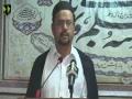 [Friday Sermon] 29 Apirl 2016   Professor Zahid Ali Zahidi - Karachi University - Urdu