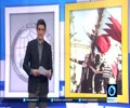 [6th May 2016] Bahrain sentences 3 more activists to life terms | Press TV English
