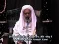Sifaat-e-Sajjadiya - 21st Moharram - Day 1 - Agha Shabbir Hussain Alawi - Urdu