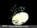 Sire Amali Emam Ruhollah Khomeini (r.a) - 15/16 - Persian