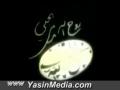 Sire Amali Emam Ruhollah Khomeini (r.a) - 12/16 - Persian