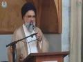 [6th May 2016] Khutba-e-Namaz-e-Jumaa - Aamal wa Ibadat - Ustad Syed Jawad Naqvi - Urdu