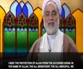 Tafseer al-Noor 4:34 - Qara\\\'ati   Farsi With English Subtitles