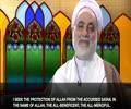 [Quran-Tafseer] Al-Noor 4   35 - Qara\\\'ati - [Farsi Sub English]