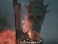 [Tarana] Murdabad America - Hamid Zamani | Farsi Sub Urdu