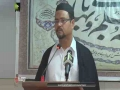 [Friday Sermon] 13 May 2016 | Professor Zahid Ali Zahidi - Karachi University - Urdu
