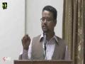 [Seminar] Teacher\'s Day | Spk. Zahid Ali Zahidi - Urdu