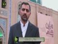 [Short Clip]  منجی بشریت | Agha Nusrat Bukhari بمناسبت ولادت امام مہدی عج | Urdu