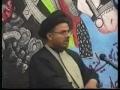 Wilayat-Majlis-e-aza 6th Muharram Part 1-Urdu