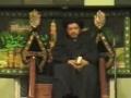Insan and Shaitan - urdu Majlis 9 of 10