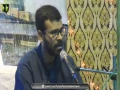 [شبِ نیمۃ شعبان] - [Youm-e-Mustazafin-e-Jahan] Br. Aatir Haider | Munqabat - Urdu