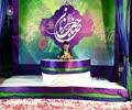 [Speech 2/2] Haqiqi Intizar Or Haqiqi Muntazareen-e-Asar a.s | Ustad Syed Jawad Naqvi - Urdu