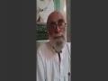 [Hunger Strike 4 Justice] علامہ حیدر علی جوادی کا  قوم کے لئے پیغام - Urdu
