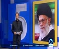 [Discussion] - Anti US Remarks By Leader At 27th Demise Anniversary Of Imam Khomeini  | Press TV English