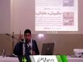 [Clip 3/5] - Istiqlal Wa Azaadi - Inqilabiate Imam Khomeni | Br. Haider Ali Jaffri - Urdu