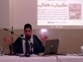 [Clip 4/5] - Dushman Ke Samne Hoshiari - Inqilabiate Imam Khomeni | Br. Haider Ali Jaffri - Urdu