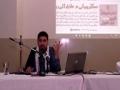 [Clip 5/5] - Infiradi Wa Ijtemai Taqwa - Inqilabiate Imam Khomeni | Br. Haider Ali Jaffri - Urdu