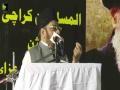 [27th Barsi Of Imam Khomeni] Speech: Janab Nisar Ahmed Qalandari  - 04 June 2016 - Urdu