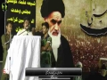 [27th Barsi Of Imam Khomeni] Salam: Sar-e-Hussain Kata Hai | Br. Shahrukh - 04 June 2016 - Urdu