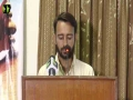 [Seminar] Manqabat : Br. Danish - Topic : Marfat e Imam e Zamana (atfs) | Danishgah Imam Sadiq - Urdu