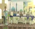 [5th Annual Meeting At Mehdia City] Manqabat | Br. Sharukh - Urdu