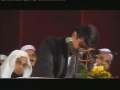 Surah Muzzammil Worlds best 2006 Arabic
