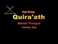Best in the World Quran Recitation - Arabic
