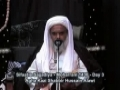 Must Listen - Sifaat-e-Sajjadiya - 23rd Moharram - Day 3 - Agha Shabbir Hussain Alawi - Urdu