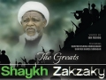 [New Documentary] Shaykh Zakzaky and the Pure Revolution | The Greats | English