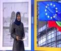 [24th June 2016] MEPs slam US for impeding EU-Iran trade | Press TV English