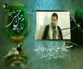 [Clip] Sulhe Imam Hasan as Ummat Ki Na Ahli Ka Natija | 2016/1437 | Br. Haider Ali Jaffri - Urdu