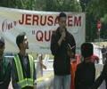 [2016 Al-Quds Day Rally Toronto] Holy Quran Recitation by Ahsan- English