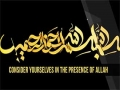 Consider yourselves in the presence of Allah | Imam Sayyid Ali Khamenei - Farsi sub English