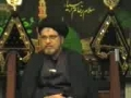 Concept of Global Government and Quranic view - 2 of 4 Urdu