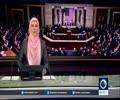 [14th July 2016] US house bill bars Iran heavy water import   Press TV English