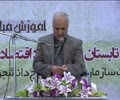 [Seminar] Strategies For Softwar - Dr. Hassan Abbasi - Farsi