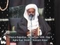 Sifaat-e-Sajjadiya - 25th Moharram 1430 - Day 7 - Aga Shabbir Alawi - Urdu