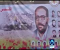 [22nd July 2016] Islamic Jihad ends boycotting Palestinian elections   Press TV English