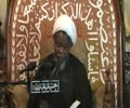 Day 19: Commemoration of the Martyrdom of Imam Hussain (A .S) Night Session shaikh ibrahim zakzaky – Hausa