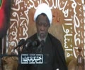 Day 20:Commemoration of the Martyrdom of Imam Hussain (A .S) Night Session shaikh ibrahim zakzaky – Hausa