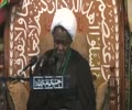 Day 21: Commemoration of the Martyrdom of Imam Hussain (A .S) Night Session shaikh ibrahim zakzaky – Hausa