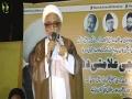 [Ahtejaji Alamatee Dharna 22 July 2016] Speech H.I Mirza Yousuf Hussain - Urdu