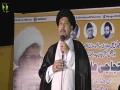 [Ahtejaji Alamatee Dharna 22 July 2016] Speech H.I Baqir Zaidi - Urdu